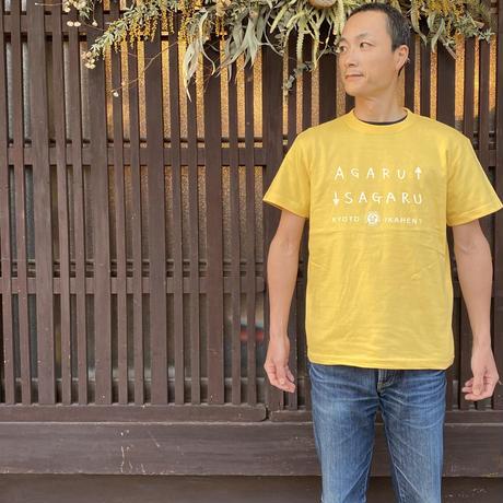 ●あがるさがるTシャツ(バナナ)