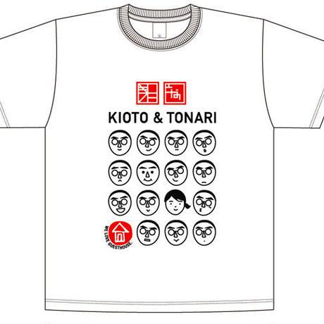 ●なりTシャツ/グレー