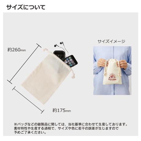 ●巾着袋M(キオト)