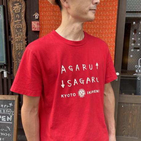 ●あがるさがるTシャツ(レッド)