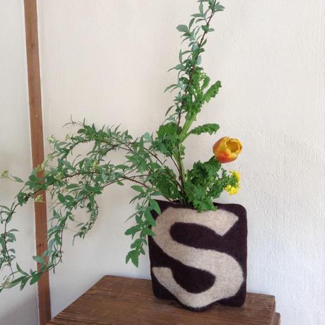 花瓶カバー「S」