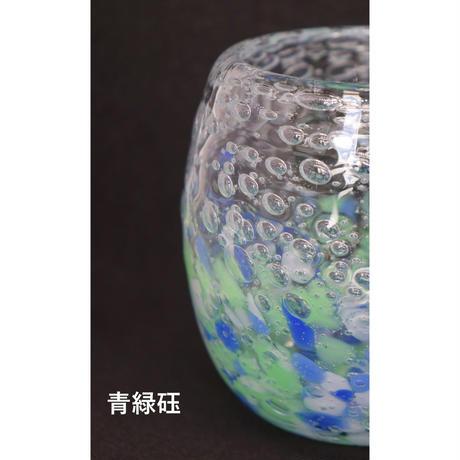 気泡の海 タルグラス(青系)