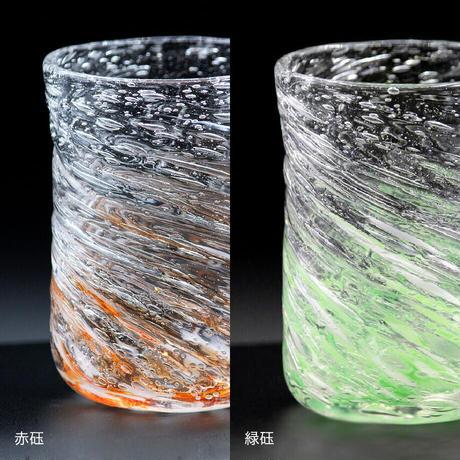 気泡の海 モールグラス(赤砡)
