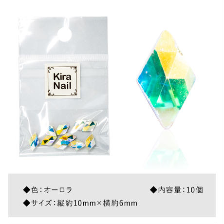 KiraNail ダイヤモンドクリスタルパーツ