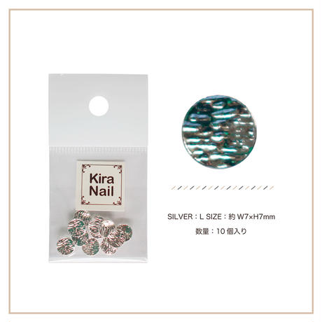 8月5日発売☆KiraNail キャンティー シルバー L【7mmX7mm】
