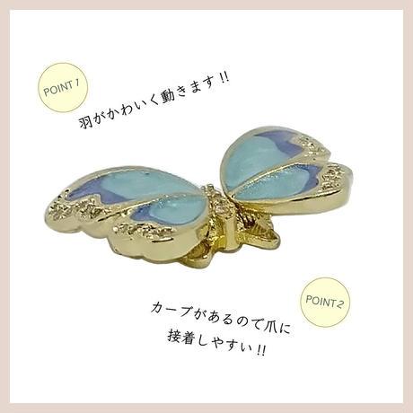 2月15日発売☆KiraNail バタフライ  モルフォ