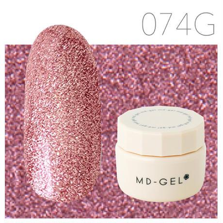 MD-GEL カラージェル 074G 3g