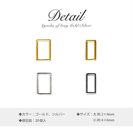 8月25日発売!KiraNail kyashaオブロング  4mm ゴールド/シルバー