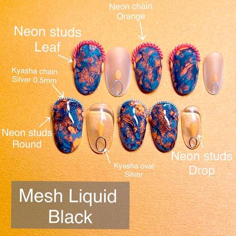 5月1日発売☆KiraNail MESH LIQUID Black  ☆新色☆【MESH LIQUID BASE GEL:別売】