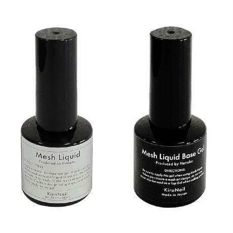 2点セット-KiraNail MESH LIQUID White & MESH LIQUID BASE GEL