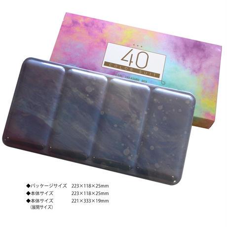 8月5日発売☆KiraNail 水彩パレットアソート 40色