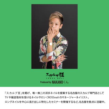 4月15日発売☆KiraNail NAKANOくんプロデュースネイルフォーム EXTREME SHAPE -fire-
