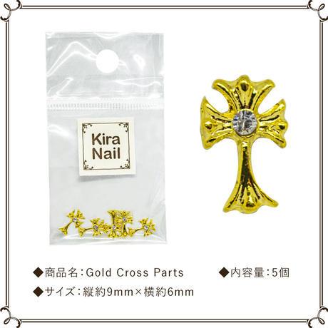 KiraNail ゴールドクロスパーツ