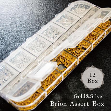 KiraNailブリオンアソートボックス-ゴールド&シルバー