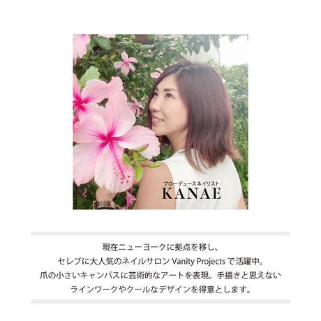 9月1日発売☆KiraNail Kirally NailSticker KANAEプロデュース【Textile】