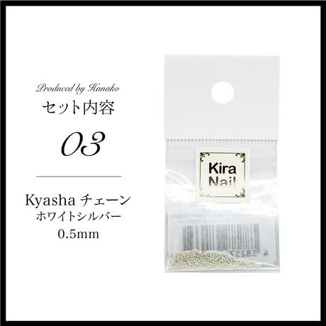 3月29日発売☆KiraNail Hanako Spring Set【オーロラウェーブ】期間限定商品!!