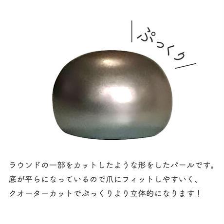 1月20日発売☆KiraNail マットパール クオーターカット 6mm