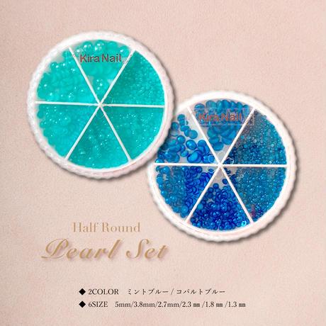 6月15日発売☆KiraNail パールセット ハーフラウンド 新色登場!!!
