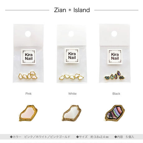 4月15日発売☆KiraNail ザイアン アイランド  ピンク /ホワイト/ブラック