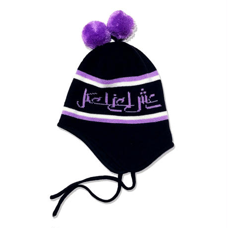 Toque Beanie <Black x Purple>