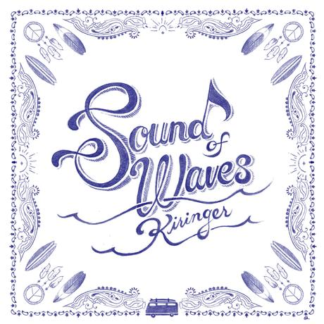 Sound of Waves