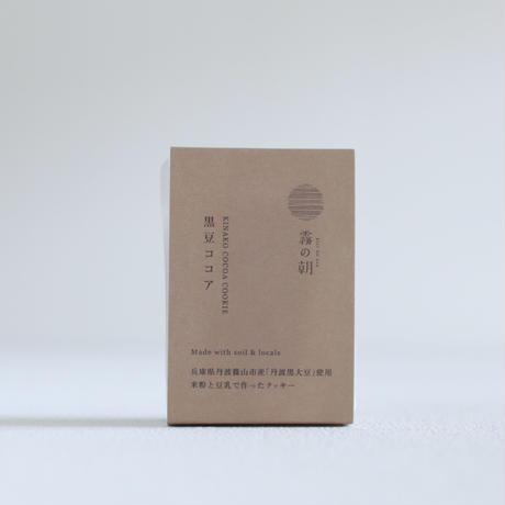焼き菓子(黒豆ココア クッキー)