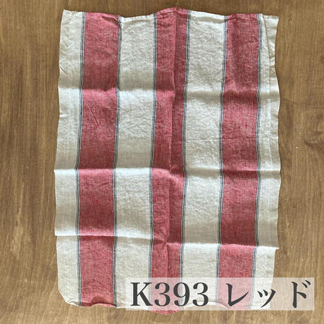 K393/394/395 lino e lina (リーノ・エ・リーナ) キッチンクロス エクリューズ