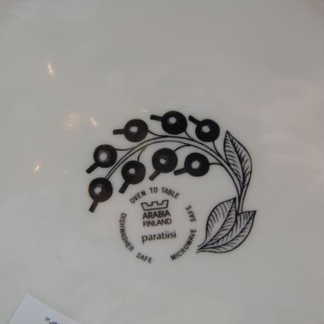ARABIA【paratiisi 26cm plate】