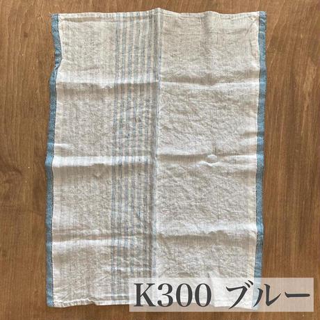 K299/300/301 lino e lina (リーノ・エ・リーナ) キッチンクロス ルスルセ