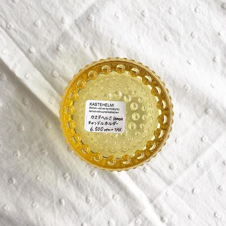iittala Kastehelmi (カステヘルミ) キャンドルホルダー col.lemon
