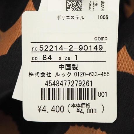 52214290149/84 marimekko Unikko スマートバッグ