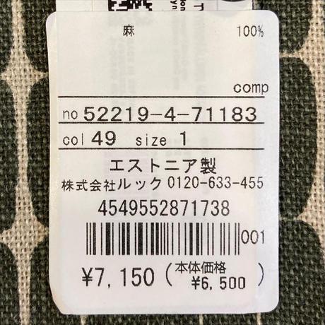 52219-4-71183 (49) marimekko Alku クッションカバー40x40cm