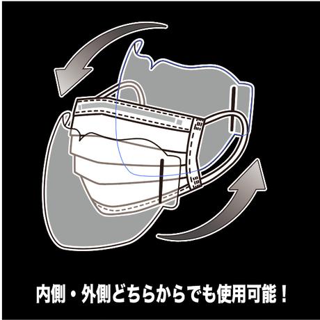 后kisaki マスク長持ちシート(30枚入り )