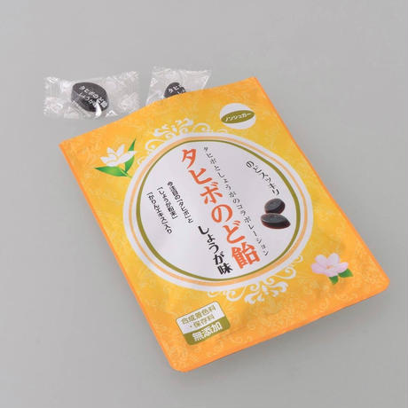 タヒボのど飴 しょうが味(5袋セット)