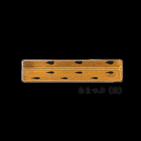 三稜(saryo)カトラリーレストS あまつぶ・みずひき(4本セット)