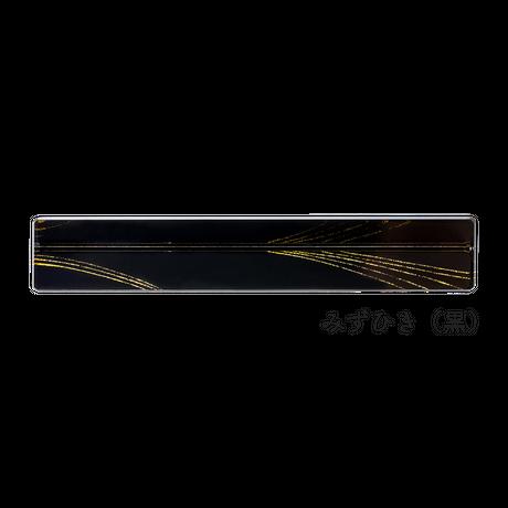 三稜(saryo)カトラリーレストM あまつぶ・みずひき(4本セット)