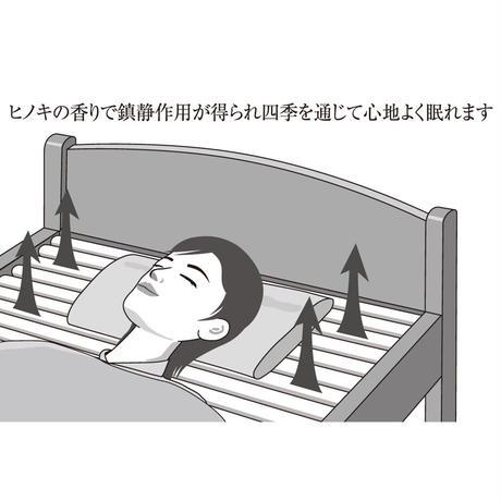 ベッドⅡ セミダブル