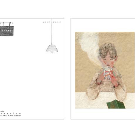 asterism tableシリーズ  ポストカードセット(全9枚)