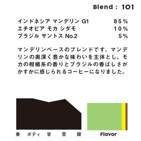 個人ブレンドコーヒー 101
