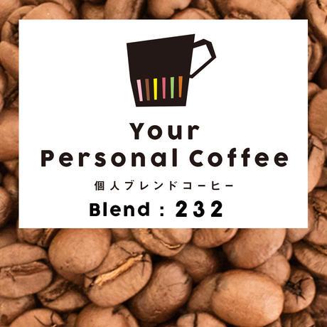 個人ブレンドコーヒー 232