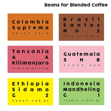 個人ブレンドコーヒー 458