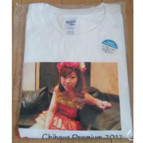 【Chihaya応援グッズ】復刻Tシャツ(Premium 2012)
