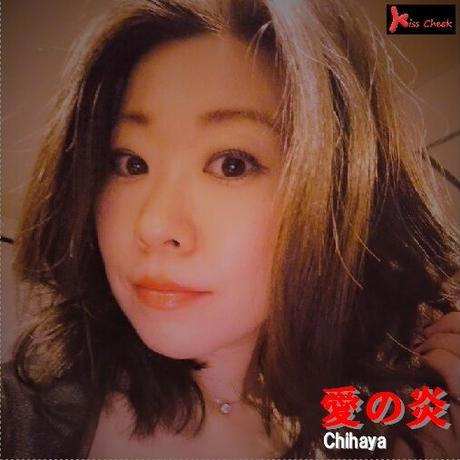 【CD】Chihaya 愛の炎(KCCI-00002 )