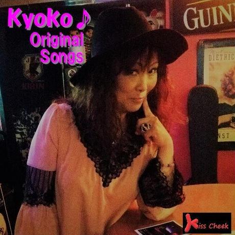【CD】Kyoko♪ Original Songs(KCKI-00001 )