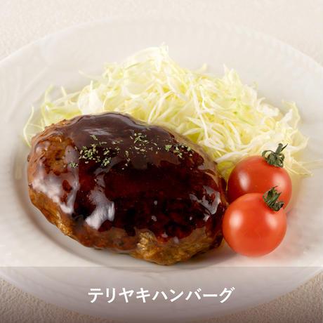 【定期便】チキン・ハンバーグ 6品セット(定期便につき本州は送料無料です)