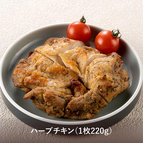 【定期便】ニク&肉 7品セット(定期便につき本州は送料無料です)