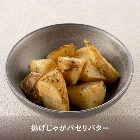 【定期便】9品おまかせセット~肉ありコース~(定期便につき本州は送料無料です)