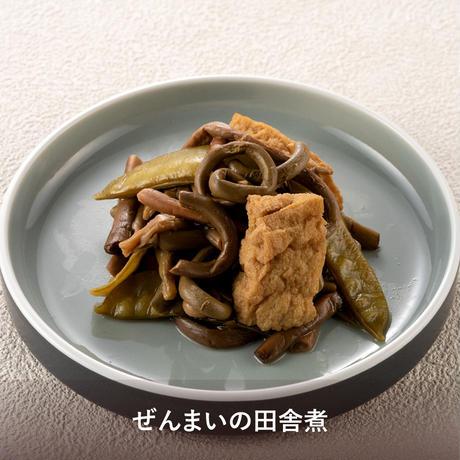 【定期便】7品おまかせセット~肉なしコース~(定期便につき本州は送料無料です)