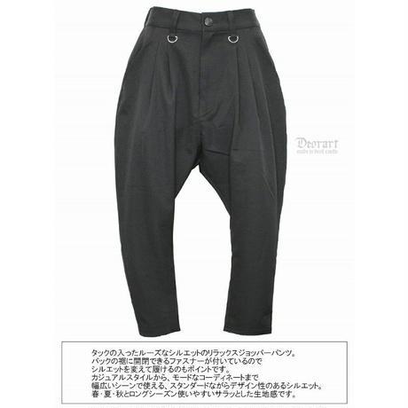 【Deorart】裾ファスナー ルーズシルエット ジョッパーパンツ(DRT-2430)