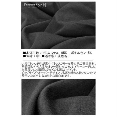 【Deorart】ストレッチ天竺 オーバーサイズ カットソー [bear near](DRT2547)